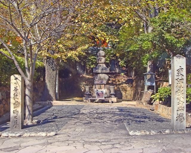 敦盛胴塚(須磨浦公園)