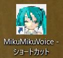 MMV画像